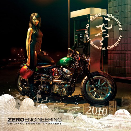 2010 zero engineering calendar