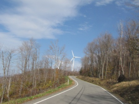 road to windmills on rt 219